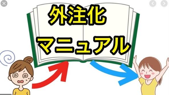 60歳以上のシニアが外注化するのにキーワード選定 メルマガアフィリエイトで読者集めの一番の近道です。
