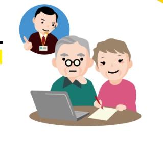 ホームページ作成ソフト サイポンスマホ対応 オンライン力UP有料講座