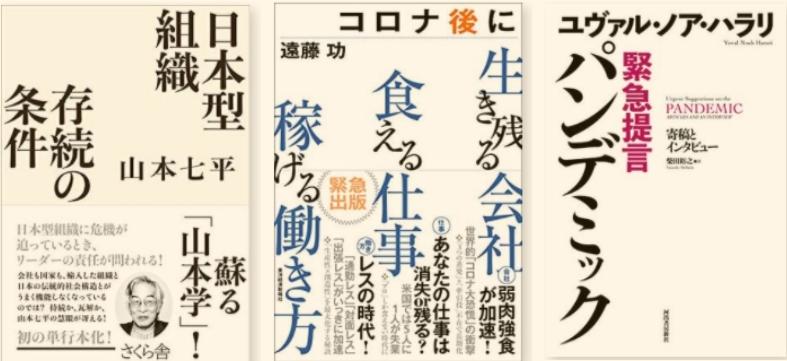 メルマガから読者登録していただいた人に特典 komiの実践記
